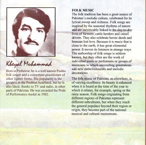 Kheyal Mohammad_0001