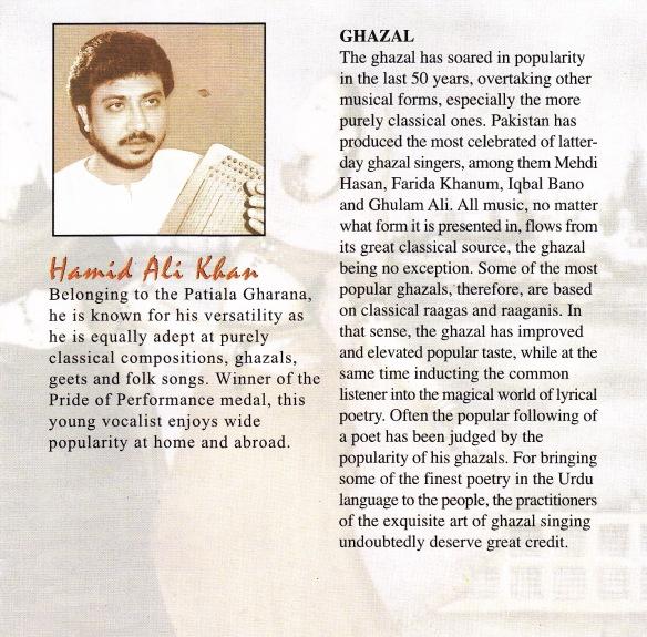 Hamid Ali Khan_0001
