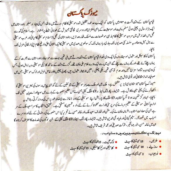 Mehdi Hassan_0002