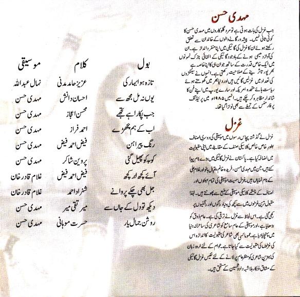 Mehdi Hassan_0003