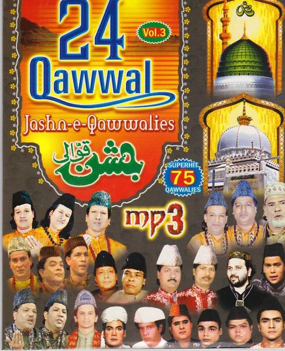 24 Qawal _0001