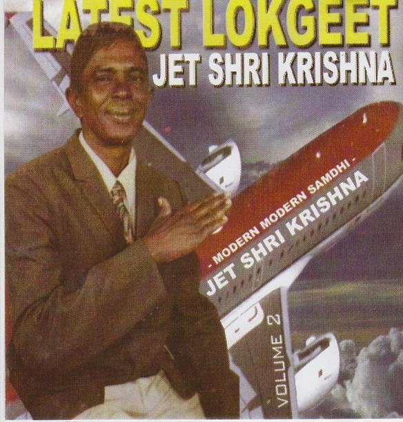 Jet Shri Krishna