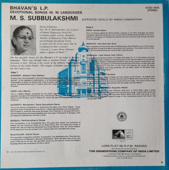 subalakhsmi back