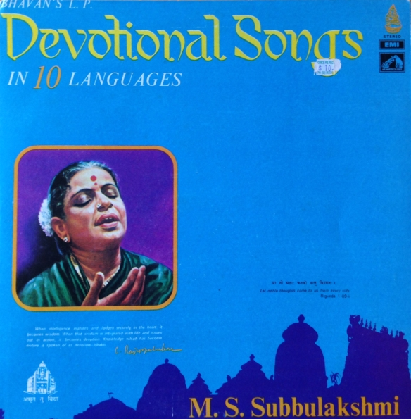 Sublakhsmi front