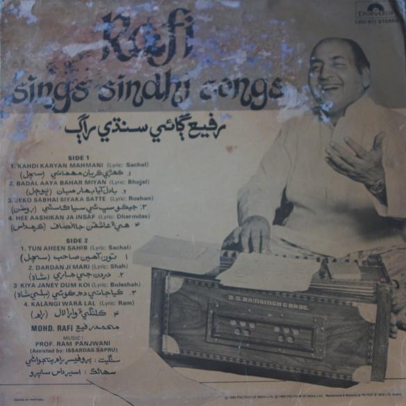 Rafi in Sindhi back 1393