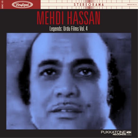 Mehdi Hassan cinema 4