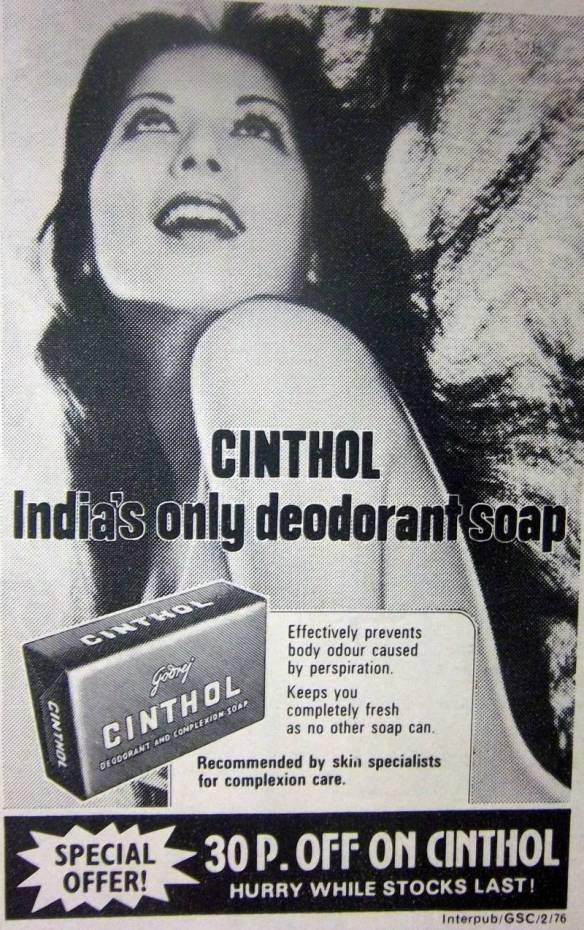 cinthol_ad_1970s