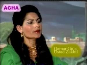 Qamar Gul