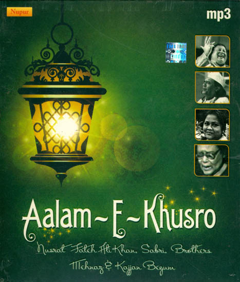 Aalam-E-Khusro