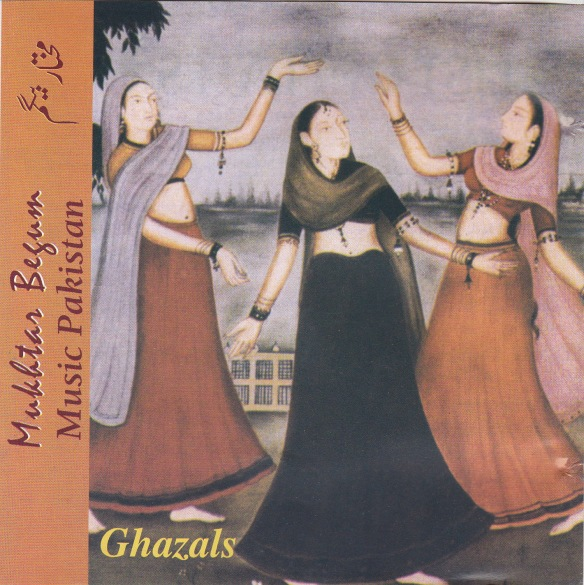 Music Pakistan  - Ghazal