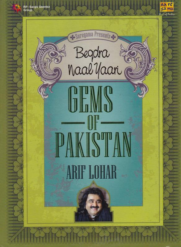Beqadar Naal Yaar_ Gems of Pakistan