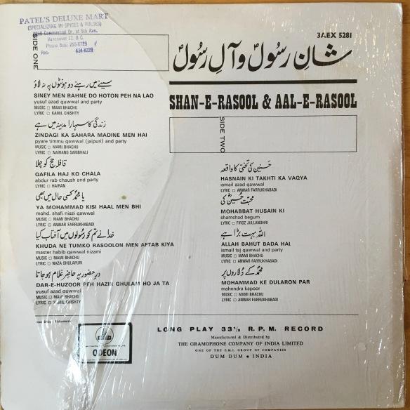 shan-e-rasool-back