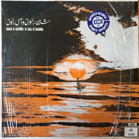 shan-e-rasool-front