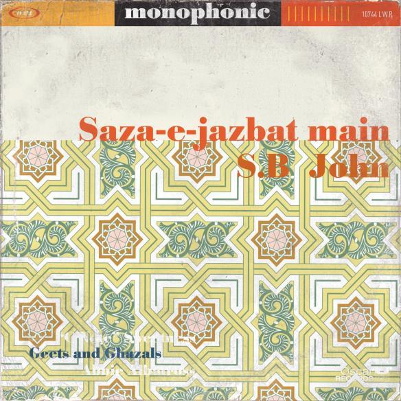 saza-e-jazbat-main