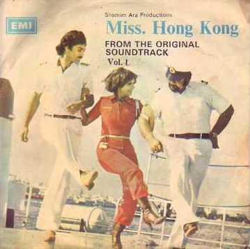 miss-hongkong