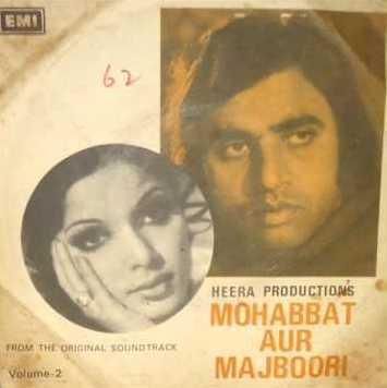 mohabbat-aur-majboori