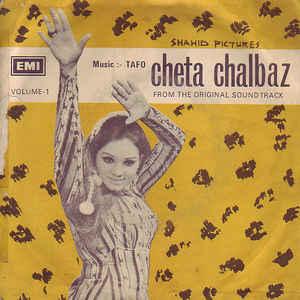 Cheeta Chalbaz
