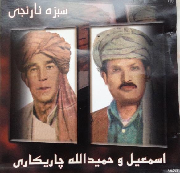 Sabza Narinji