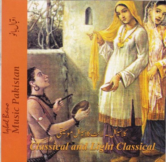 Iqbal Bano vol 1 copy