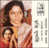 Light Classical Bengali Songs