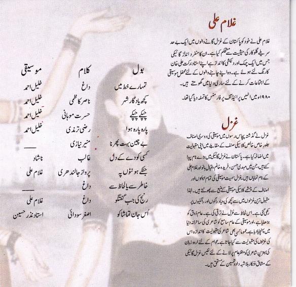 Ghulam Ali_0003