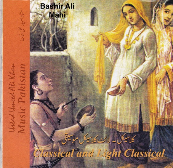 Music Pakistan Nr. 51 Classical Vocal