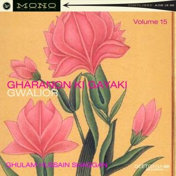 gharanon ki gayaki_ gwalior vol 15